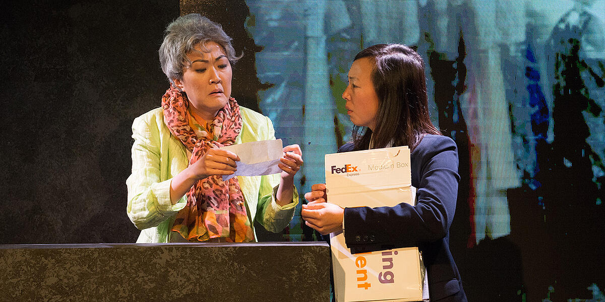 East West Players - Hannah and the Dread Gazebo (Jully Lee & Monica Hong)